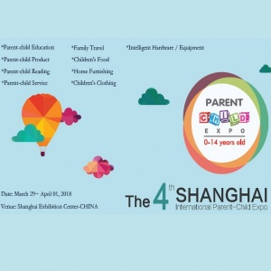 Shanghai International Parent-Child Expo