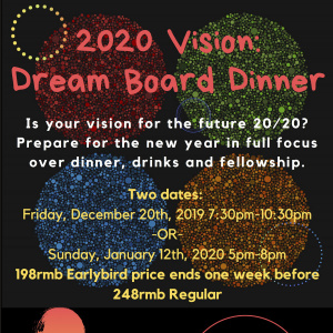 2020 Vision: Dream Board Dinner