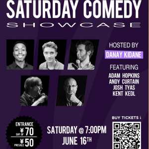 KFK Saturday Showcase