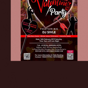 Anti-Valentine's Day Party