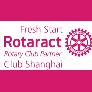 Fresh Start Rotaract