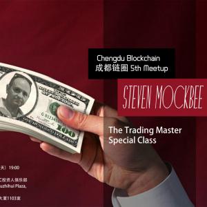BlockWise Chengdu Blockchain Meeting May 20th