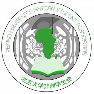 Peking University African Students' Association PUASA