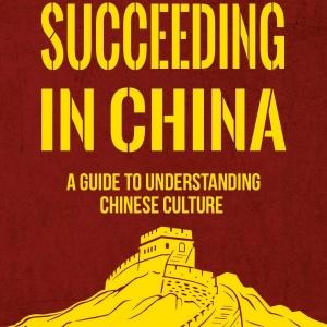 Succeeding in China eBook 如何在中国成功电子书