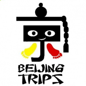 July 19 - Footloose in the Capital, Meet Cesar the founder of Beijing Trips