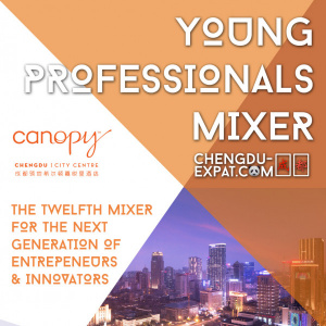 Nov 15: Chengdu Young Professionals Vol. 12 成都职业青年交流会 第12期