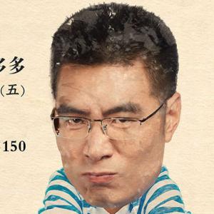 CICF 2018: 周奇墨专场 5月25日
