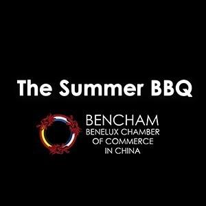 BenCham Summer BBQ 2017
