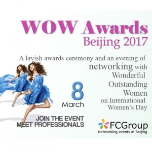 The 6th Annual WOW Awards for Wonderful Outstanding Women in Beijing