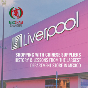 Shopping with suppliers in China: History & Lessons from the largest department store in Mexico