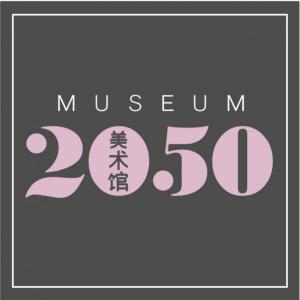 Museum 2050