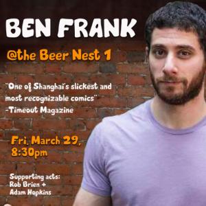 March 29: Ben Frank Standup-Comedy in Chengdu