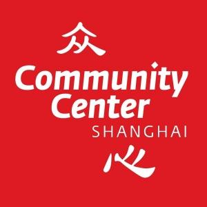 Community Center Shanghai