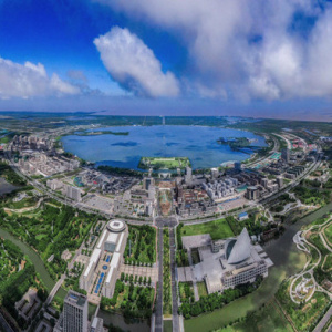 Business Policies for the Shanghai Lingang Special Area Economic Development Zone: What are the Benefits?