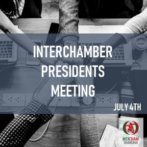 [By Invitation Only] Interchamber Presidents Meeting