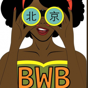 Black Women In Beijing