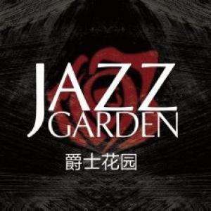 Jazz Garden Host