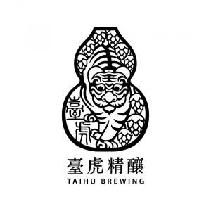 Taihu Brewing Logo