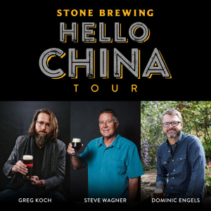 "STONE ""HELLO CHINA"" TOUR 精酿中国行"