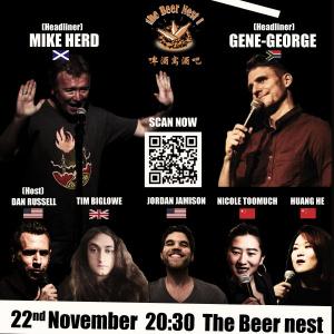 November 22: Chengdu Comedy Club!