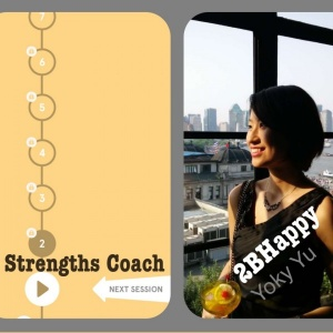 Your Strengths Coaching Appointment