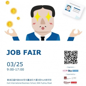 [Job Fair] registration and payment for companies