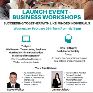 Launch Event - Business Workshop & Goal Accountability Group