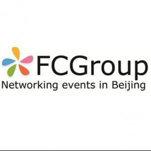 June 12 - Ganeinu Escapes Concrete Beijing to Tao Yuan Xian Gu
