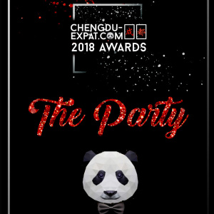 2018 Chengdu-Expat Awards • The Party 年度颁奖典礼