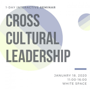 Cross-Cultural Leadership (Interactive Seminar)