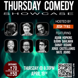 KFK Thursday Showcase