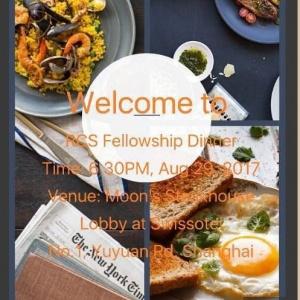 29 August 2017 Fellowship Dinner