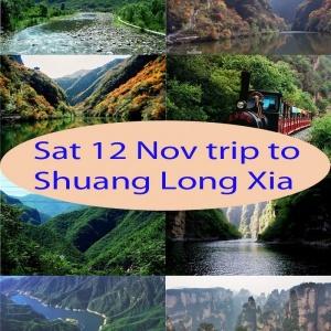 Nov 12 - Day trip to Shuang Long Xia