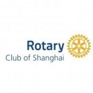 Rotary Club of Shanghai