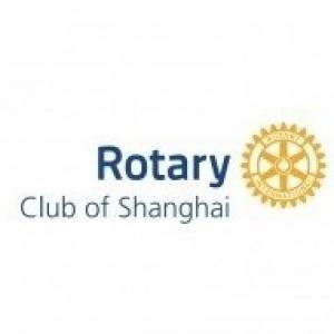 Rotary Club of Shanghai