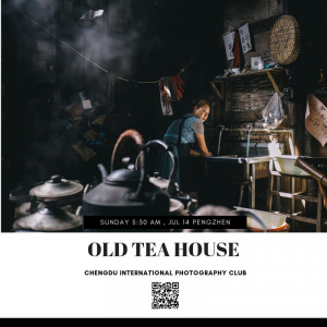 Old Tea House Photography Workshop