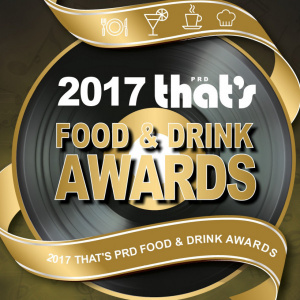 2017 That's PRD Food & Drink Awards Shenzhen