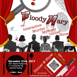 Bloody Mary: An Interactive Murder Mystery Dinner Show