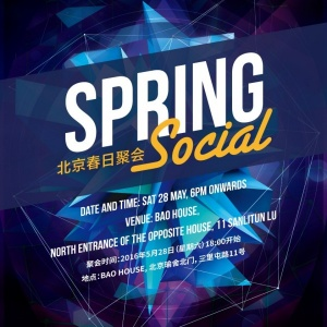 Prime's Spring Social | May 28 (Saturday), 6pm onwards