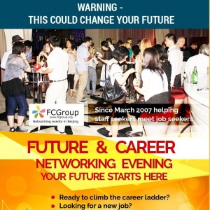 August 9 - Future and Career Development Networking Evening