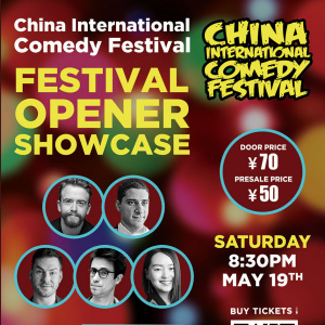 CICF: Festival Opener Showcase