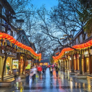 Nanjing Events: Hays Salary Guide and Forecast + Aussie Drinks