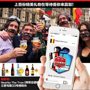 比利时啤酒寻宝之旅