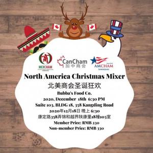 North America Christmas Mixer 北美商会圣诞狂欢