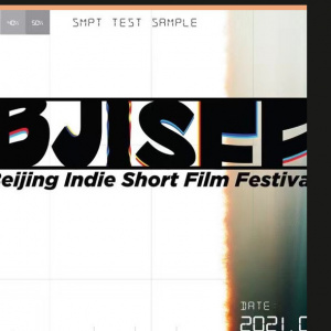 Bjisff 2020 awards and screening