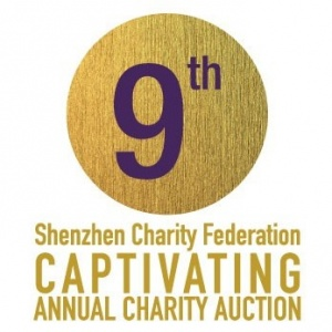SCF 9th Annual CAPTIVATING Charity Auction