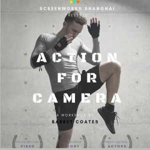 "ScreenWorks ""Action For Camera"" workshop"
