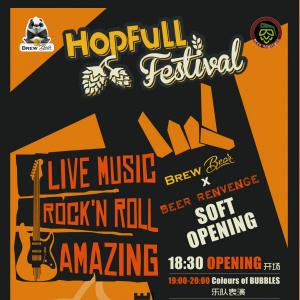 HopFull Festival x Beer Revenge Soft Opening