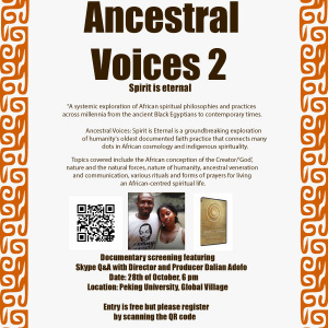 Ancestral Voices 2: Spirit is Eternal Screening and Q&A