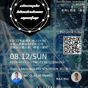 BlockWise Chengdu Blockchain Meeting, August 12th